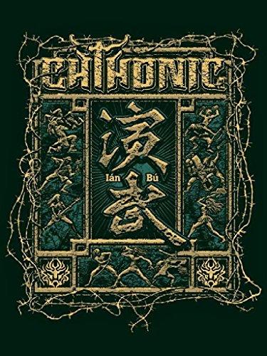 Chthonic - Ian-bu