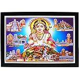 God Murugan HD Photo Frame / Kartikeya / Subrahmanya / Subramnya / Skanda / Kumara / God Of War And Victory / Commander Of The Gods / Deva / High Definition Digital Photo Print / Positive Vibes / Poster / Shree Ganesh Enterprise Gifting Solutions / 32.5X1