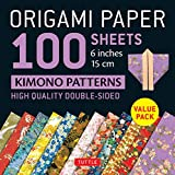 Origami Paper 200 Sheets Kimono Patterns