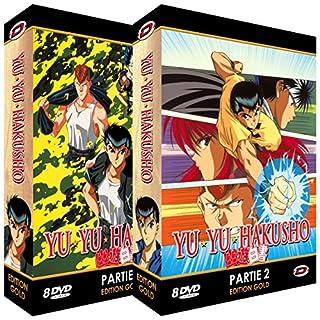 Yu Yu Hakusho - Intégrale - Edition Gold - 2 Coffrets (16 DVD + Livrets) (B006K6ITZG) | Amazon price tracker / tracking, Amazon price history charts, Amazon price watches, Amazon price drop alerts