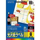 A4 100 hojas LBP-G1906 Harinacs color puntero láser - Best Reviews Guide