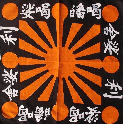 Bandana 100 % algodón con diseño de la bandera japonesa con sol naciente