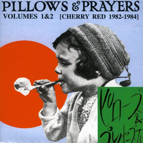 Pillows & Prayers (Volumes 1 & 2)