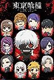 Tokyo Ghoul Poster Chibi Characters (61cm x 91,5cm) + Geschenkverpackung. Verschenkfertig!