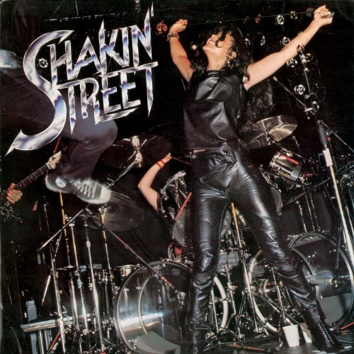 shakin-street-limcollectors-edition