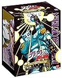 [Le Bizzarre Avventure di JoJo] T-shirt e pantaloni di sudore Killer Queen 2 ‹ colore [M] (japan import)