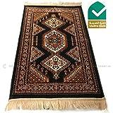 Luxus Gebet Pray Salah Namaz Teppich Matte Home Islamische Pray Fußmatte Hig Qualität Madina ulfatowna Made