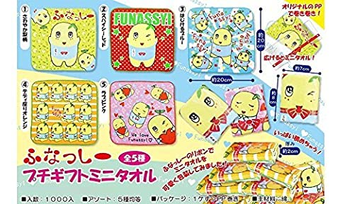 The Funa~tsu to over Puchigifuto Mini Towel five each one set (a total of five ) by