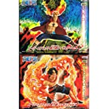 ONE PIECE One Piece Super-Effect Befugnisse Vol. Figur. 4-Port-Gas D Ace / Marco 2-er Set (Japan-Import)