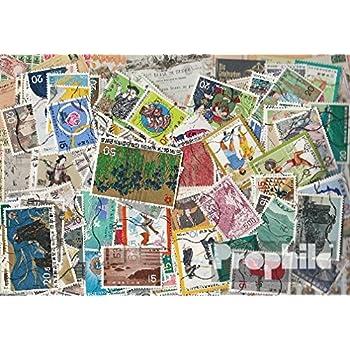 Timbres pour les collectionneurs Cuba 200 diff/érents timbres sp/éciaux