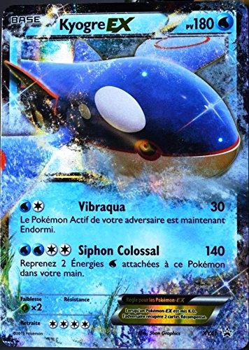 Carte pokemon ex leggenda usato vedi tutte i 94 prezzi - Tout les carte pokemon ex du monde ...