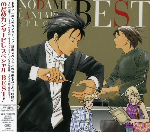 Nodame Cantabile Special Best!
