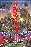 Kaijumax Deluxe Edition Vol. 1