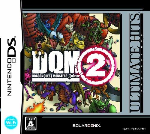 Dragon Quest Monsters: Joker 2 (Ultimate Hits)
