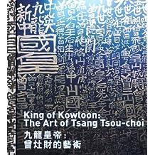 King of Kowloon: The Art of Tsang Tsou-choi