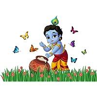 Rangoli Self Adhesive Religion Wall Sticker, 1.92 x 18.5 x 1.92 Inches, Multicolour