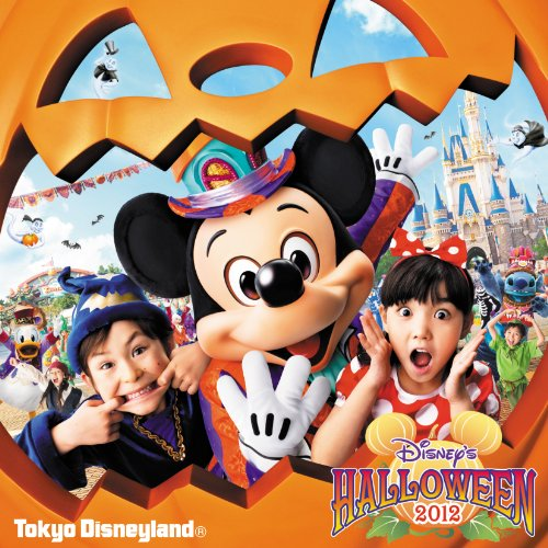 Disney - Tokyo Disneyland Disney's Halloween 2012 [Japan CD] AVCW-12914