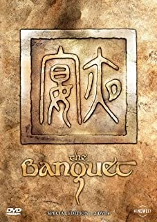 The Banquet (Steelbook) [Special Edition] [2 DVDs]