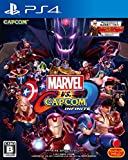 Marvel vs. Capcom Infinite SONY PS4 PLAYSTATION 4 JAPANESE VERSION...