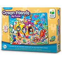 The Learning Journey 106501 Jungle Friends My First Big Floor Puzzle