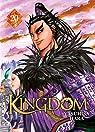 Kingdom, tome 20 par Hara