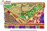 Ein perfektes Weihnachtsgeschenk indische ethnische Clutch, Banjara Tasche, handgemachte Boho Tasche, Urban Tribal Clutch, Vintage indische Stoff Tasche, schöne Weihnachten Banjara Gypsy Clutch Bag