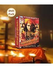 Upanishad Ganga vol. 1 to 12 (Complete Set)
