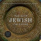 The Jewish 2018-2019 Calendar: