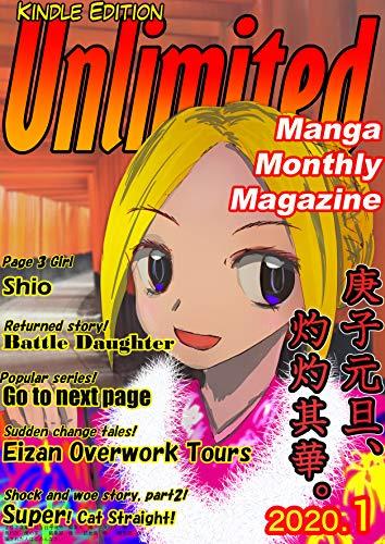 Monthly Manga Magazine Unlimited January 2020 (English Edition ...