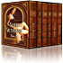 The Naughty Victorians #2 MegaBundle: 6 Classics of Victorian Erotica