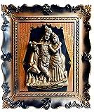 #4: Lord Radha Krishna Photo frame 3D, wall decor, Gift item (32 x 28 x 3 cm)