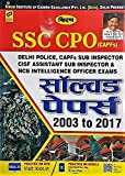SSC CPO (CAPFS) Solved Papers 2003 to 2017 - 2098 (Hindi)