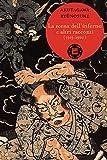 La scena dell'inferno e altri racconti (1915-1920) (Asiasphere)