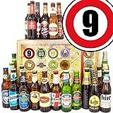 Geschenk 9. Jahrestag - Geschenkset - Bier - Biergeschenk