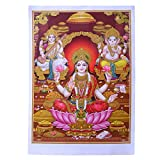 Imagen no tanto Ganesha Sarasvati en el templo 92 x 62 cm diosa hinduismo diseño Póster de brillante color Religion espiritualidad decoración