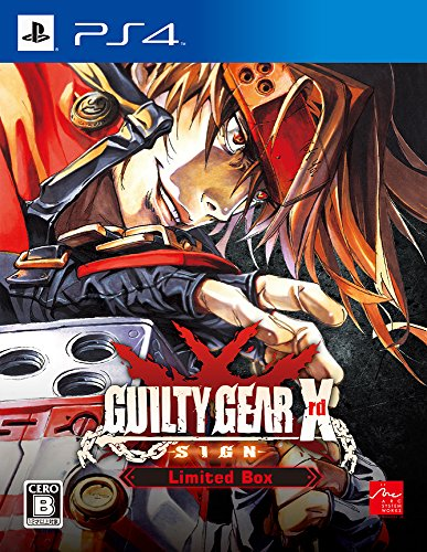 guilty-gear-xrd-sign-limited-box-ps4