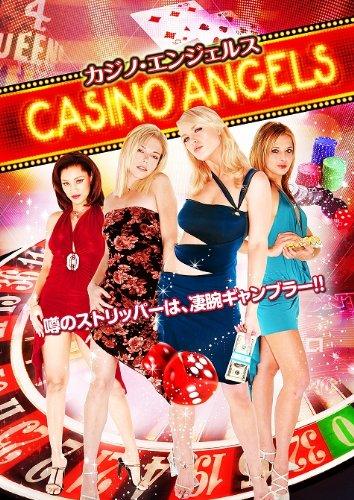 Preisvergleich Produktbild Casio Job [DVD-AUDIO]