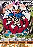 URBAN GARDENING - Pflanz dich frei! (Wandkalender 2017 DIN A3 hoch): Urban Gardening - die neue Lust am Gärtnern in der Stadt, mehr als ein Trend. (Monatskalender, 14 Seiten ) (CALVENDO Lifestyle)