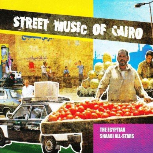Street Music of Cairo - Street Media Center