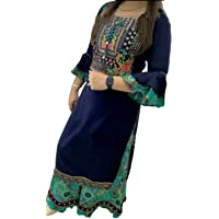 Women's Kurta Sharara Set with Embroidery and Gotta Work/Ethnic Straight Kurti & Sharara Set