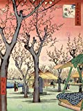 PAINTING JAPANESE WOODBLOCK CHERRY BLOSSOM TREE PARK NEW ART PRINT POSTER CC3451