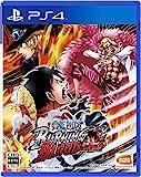 One Piece: Burning Blood - Standard Edition [PS4][Importación Japonesa]