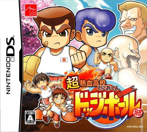 chou-nekketsu-koukou-kunio-kun-dodge-ball-bu-japan-import