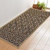 #6: Saral Home Premium Quality Cotton Regular Use Multi Purpose Rugs- 70x170 cm