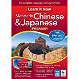 Best Learn Japanese Softwares - Learn It Now - Chinese & Japanese [Download] Review