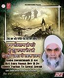 Baba Gorakh Nath Ji Ate Shri Guru Nanak ...