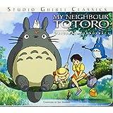 My Neighbour Totoro - Studio Ghibli Classics (O.S.T.)