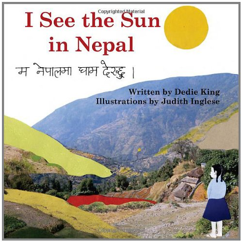 I See the Sun in Nepal (I See the Sun Books)