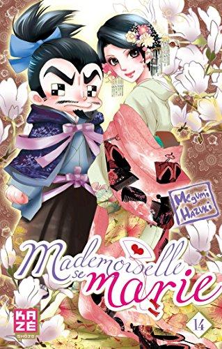 Mademoiselle se marie T14