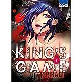 King's Game Spiral T03